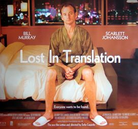 Sofia Coppola, 'Lost in Translation'