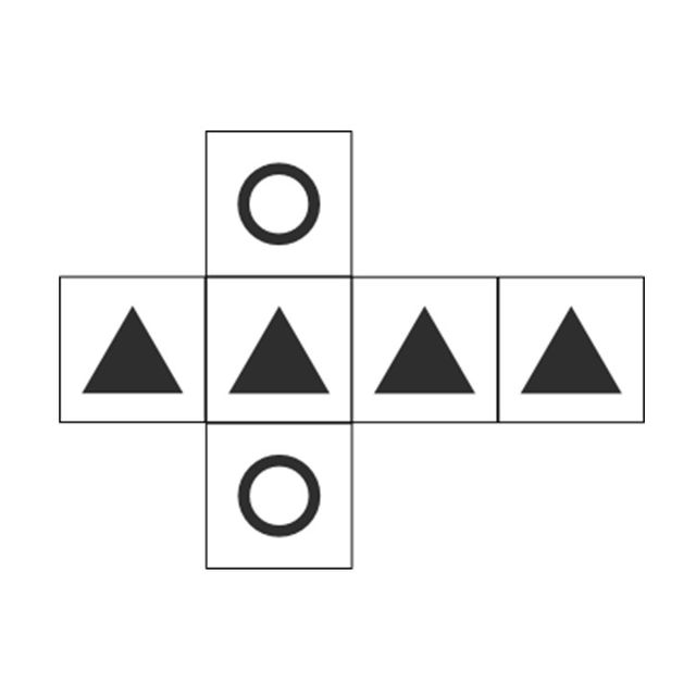 Which cube CANNOT be made based on the unfolded cube?