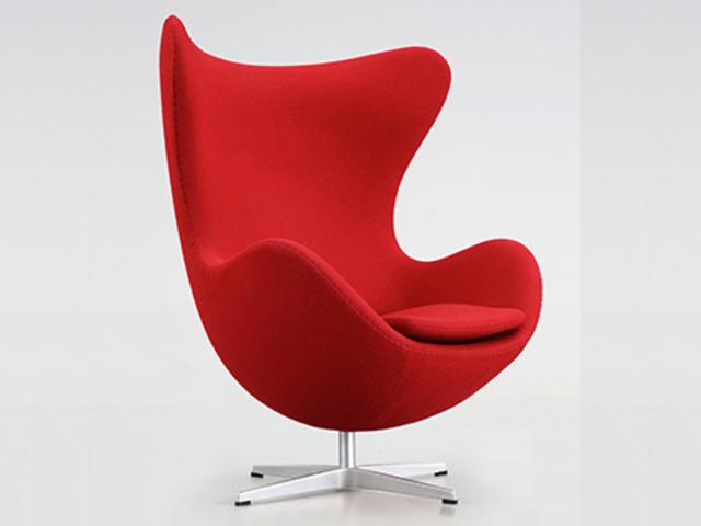 Cuánto sabés de muebles y lámparas de diseño? | Playbuzz