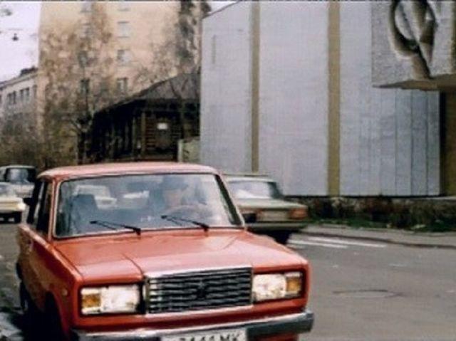Из какого фильма этот кадр с автомобилем Лада?