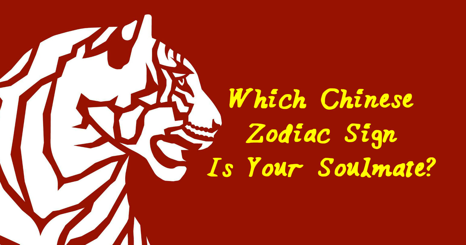 Which Chinese Zodiac Sign Is Your Soulmate Playbuzz