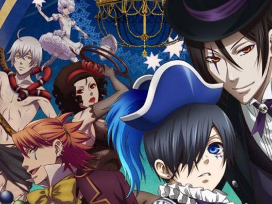 butler game manga