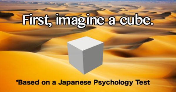 Cube game personality test