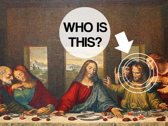 "Can You Name ALL Of Jesus' Disciples From ""The Last Supper ..."