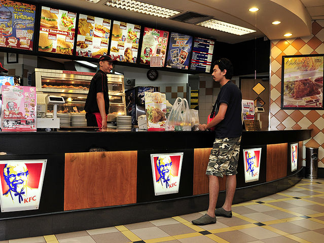 اليابان.. الاحتفال في KFC