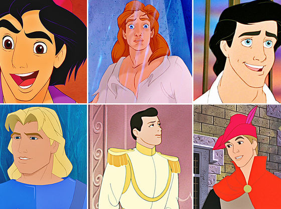 Can We Guess Your Favorite Disney Prince In Just 5 Questions?