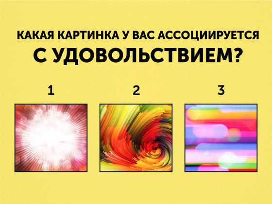 Тести з психології на характер