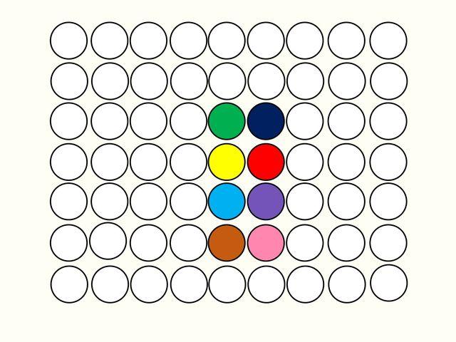 Какова точность вашего глазомера? - Продолжайте искать центр картинки.