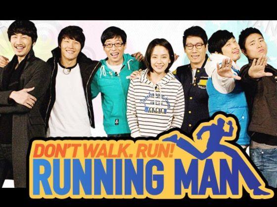 Running man cast dating
