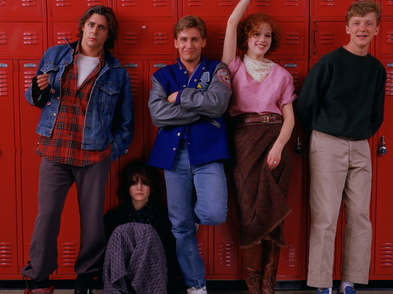 an overview of the breakfast clubs characters Name: john bender ( played by judd nelson) stereotype: john bender first comes off as a very stereotypical character, the reckless out of control bad boy who doesn.