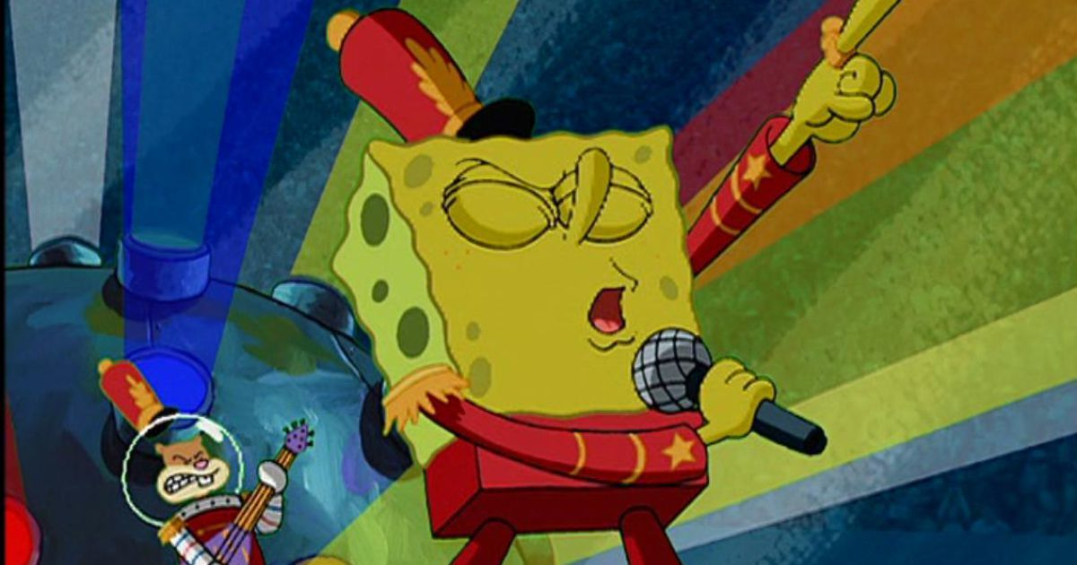 Скачать песню из мультфильма спанч боба