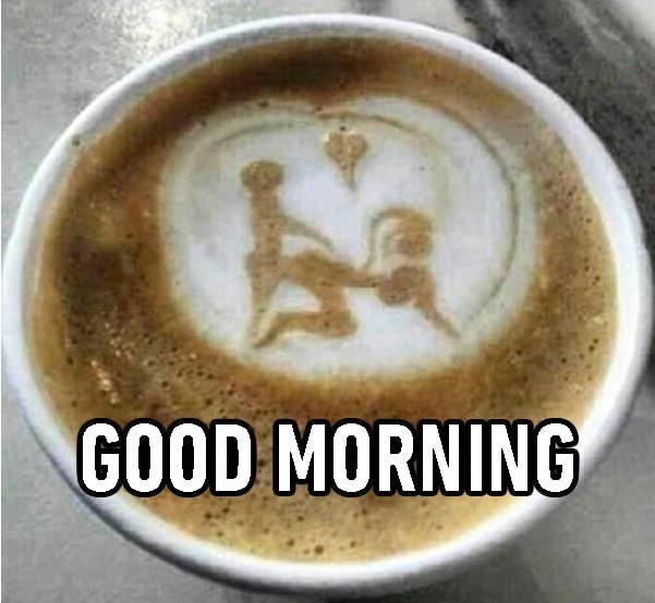 Утренний кофе с сексом