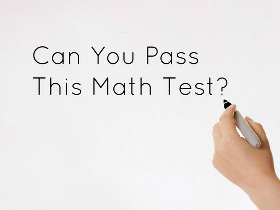 Can You Pass This Middle School Math Test?