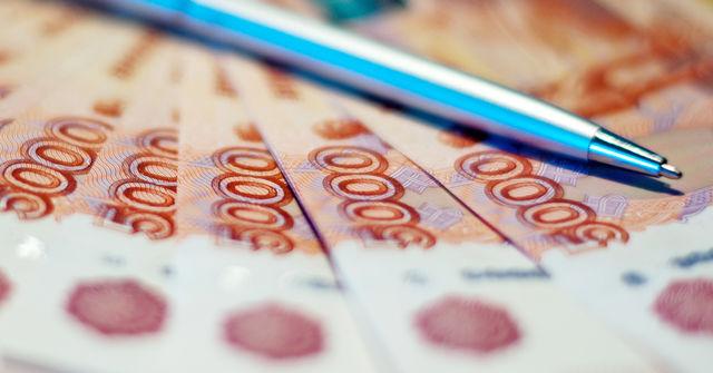 Кредит без поручителя пенсионер