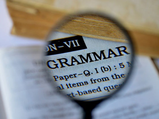 Are you grammar-savvy enough to pass this test?