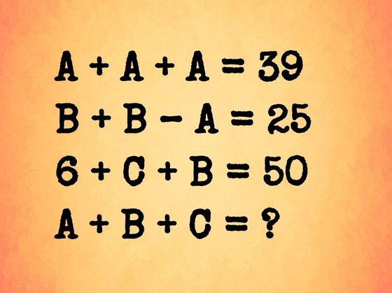 Nobody Can Get 7/7 In This IQ Quiz And It's Driving The Internet Crazy