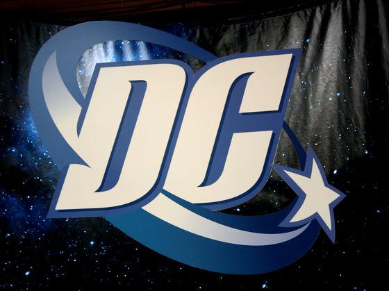 DC Çizgi Romanlarını Ne Kadar Tanıyorsun