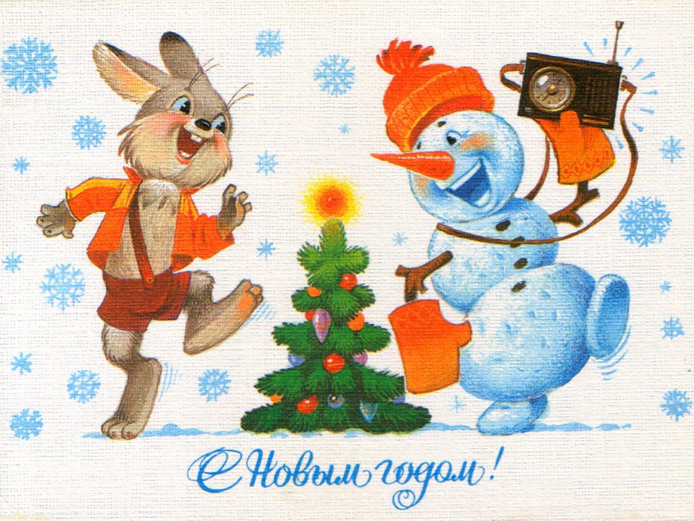 советские открытки картинки