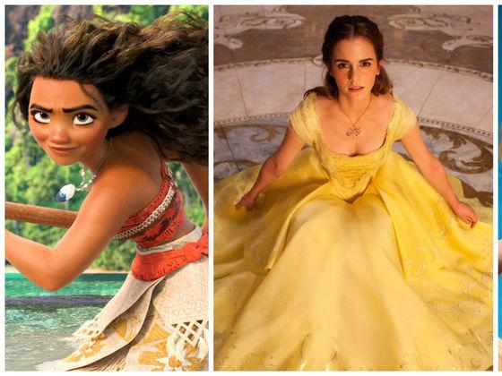 Que princesa moderna da Disney é você?