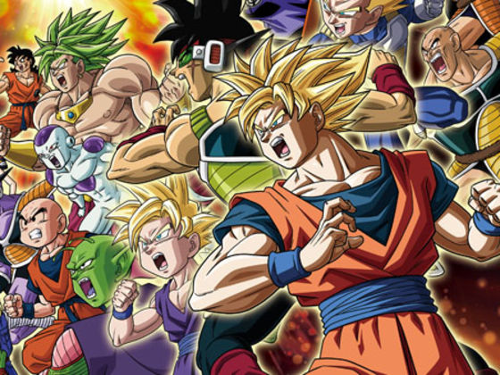 which dragon ball z character are you - Dragon Ball Z Com