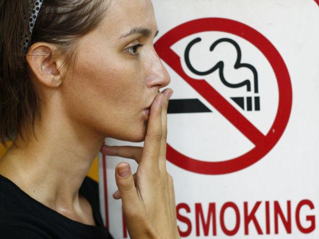 31 мая – Международный День Без Табака
