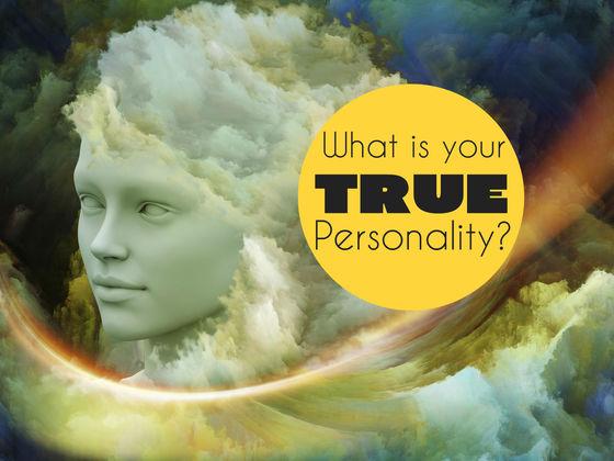 Кто вы в глубине души?