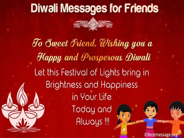 Best happy diwali 2016 images wishes quotes for whatsapp playbuzz diwali messages for friends m4hsunfo