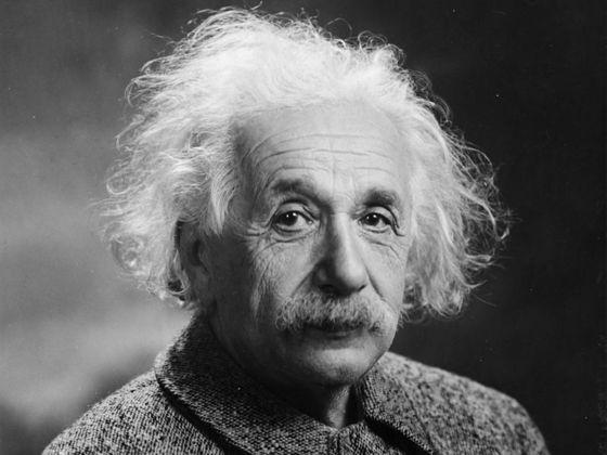 What Percentage Genius Are You?