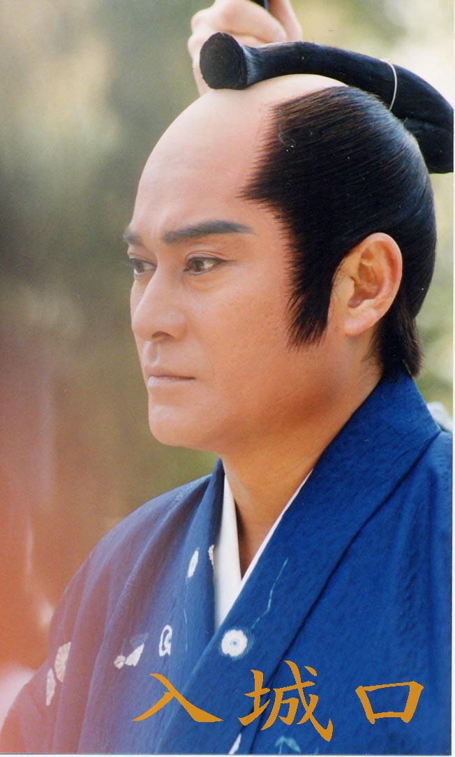 Прически самураи