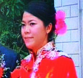 يانغ هيان