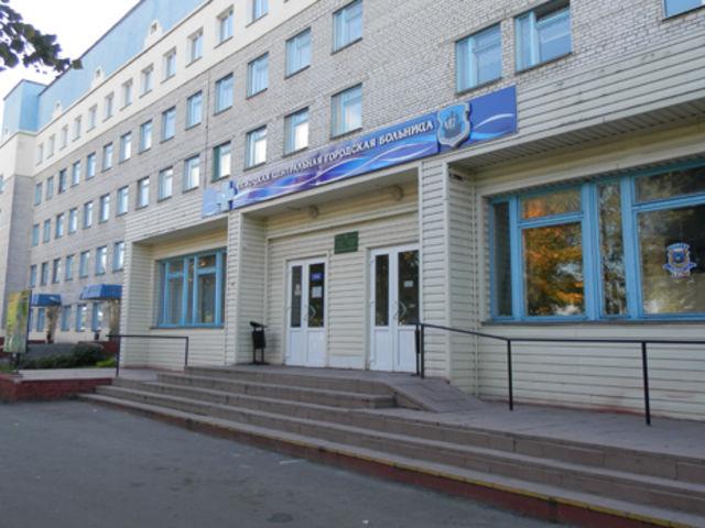 Вспомогательные отделения поликлиники