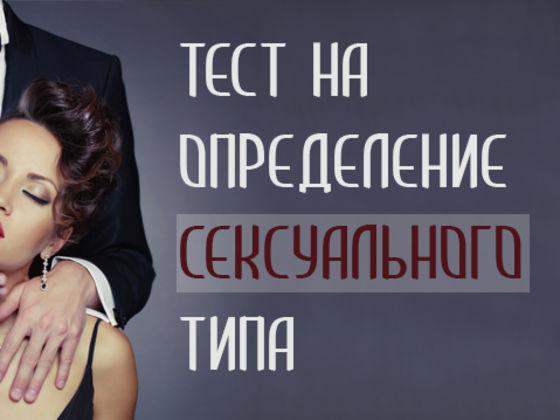 rossiya-seksualnie-fotografii-shlyuha