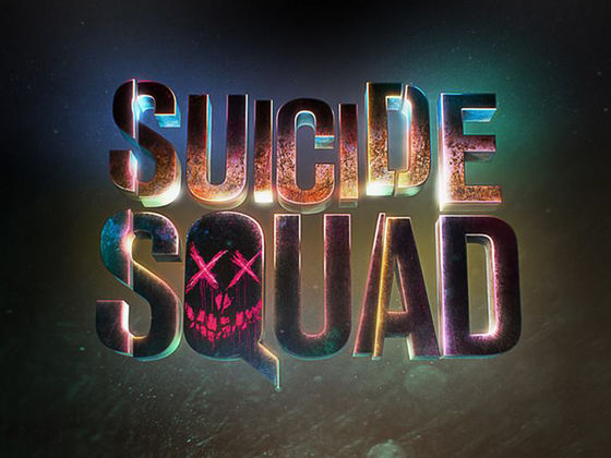 Which Member Of The Suicide Squad Are You?