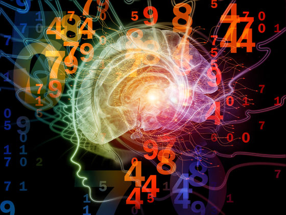 Can You Pass The Logical-Mathematical Intuition Test?   Playbuzz