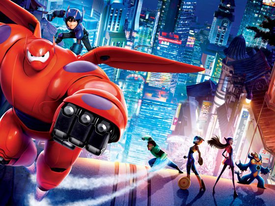 Which Big Hero 6 Character Are You?