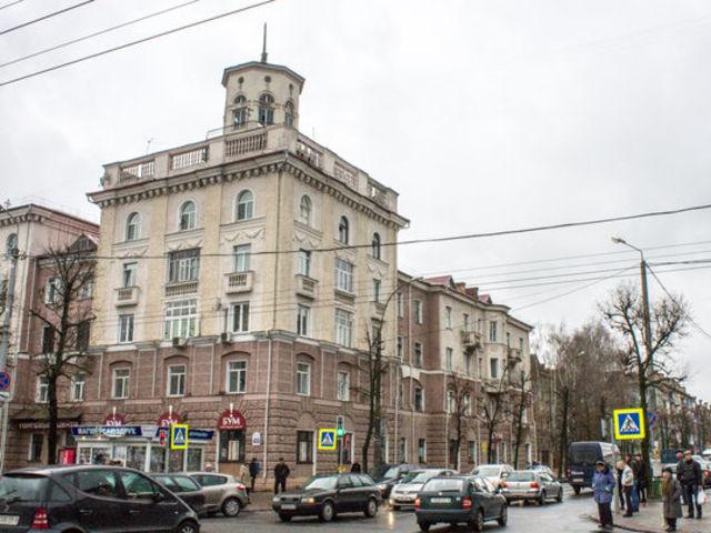 Картинки по запросу Дом актеров в Могилеве
