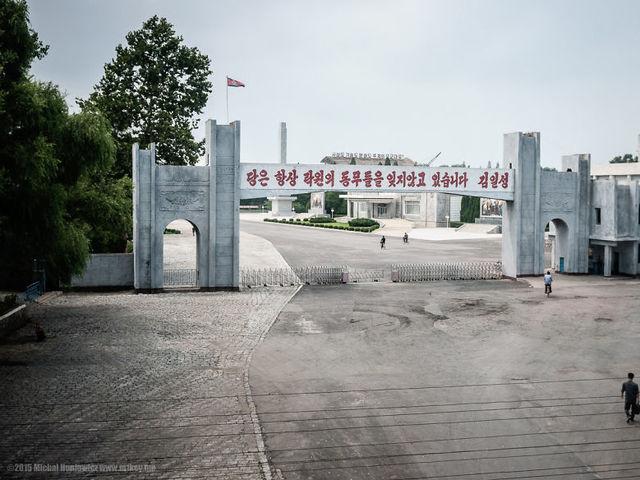 Τεράστιο μνημείο πεσόντων στον πόλεμο της Κορέας
