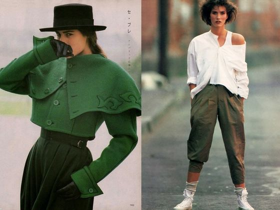 Rate These 80s Outfits And We'll Reveal The Perfect Clothing Website For You To Shop On