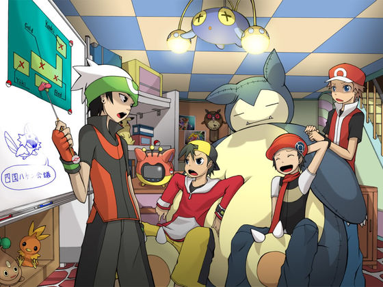which pok mon trainer are you playbuzz