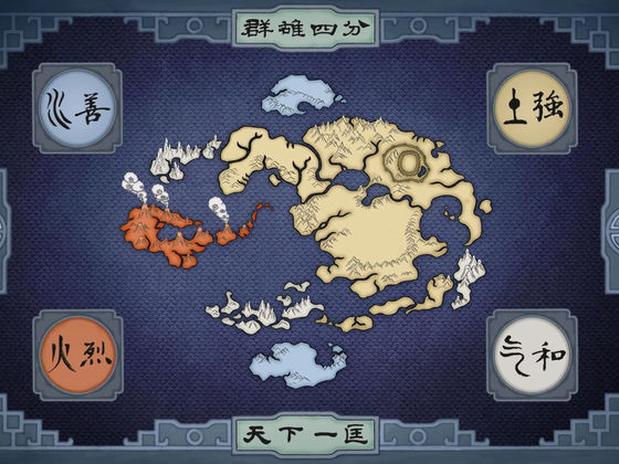 Which Nation From Avatar Are You From Playbuzz