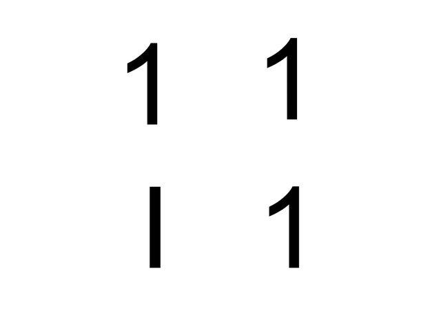 А вы умнее, чем вы думаете? - А как насчет этих символов?