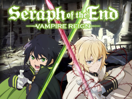 Which Seraph Of The End Character Are You Playbuzz