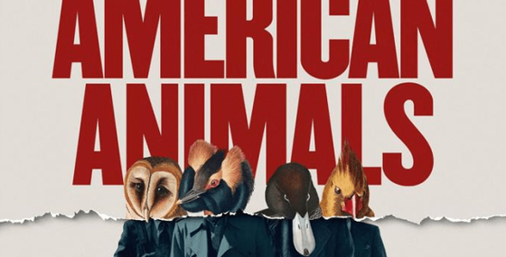 Streaming Movie American Animals full online HD 2018