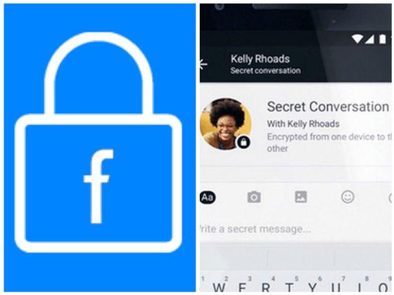 how to use secret conversation on facebook desktop
