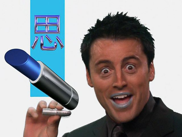 What's the name of the Japanese Lipstick For Men Joey advertised?