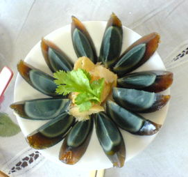 A Slice Of Century Egg