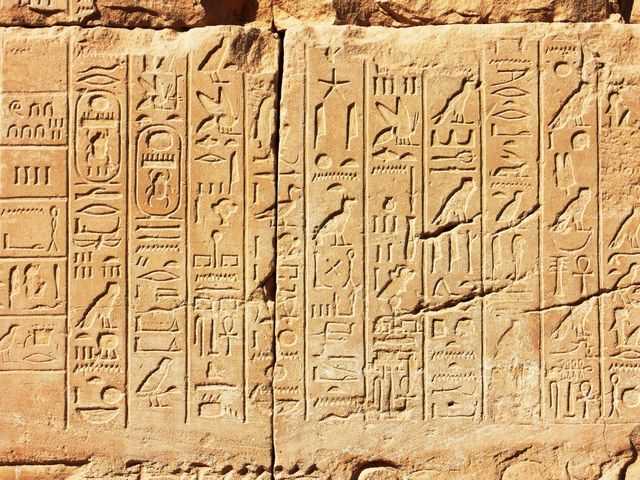 There were hieroglyphics found in the Great Pyramid: