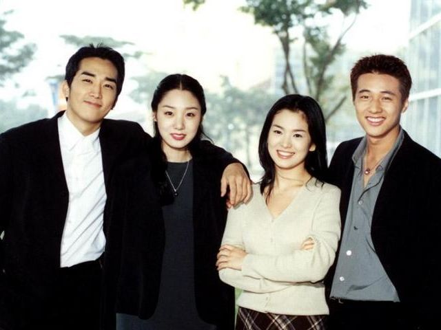 What was the first K-drama Song Hye Kyo ever starred in?