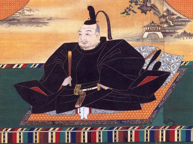 Which clan would one have to claim ancestry from in order to be Shogun?