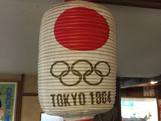 Answer: True! The Tokyo Olympic Games were held in 1964.